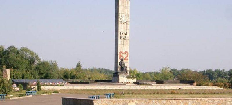 п. Чернобай. Мемориальный комплекс в честь советских воинов и односельчан.