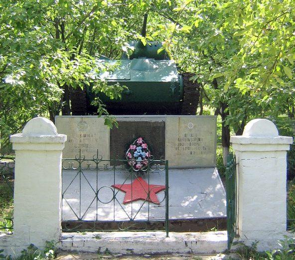 с. Вершацы Чигиринского р-на. Памятник воинам-освободителям.