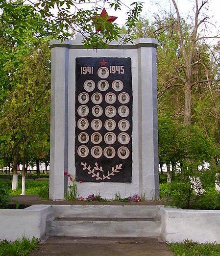 с. Богемка Врадиевского р-на. Памятник погибшим во время войны.