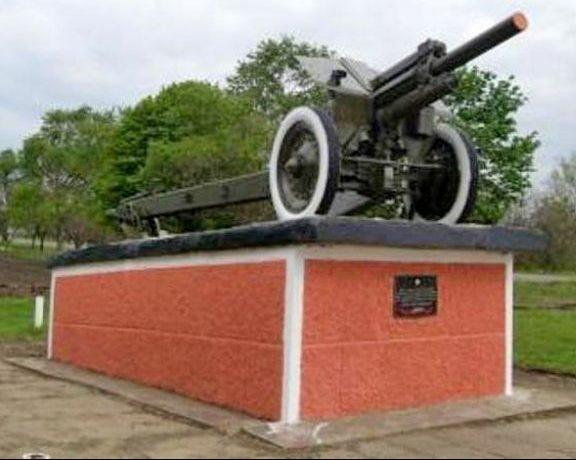 п. Доманёвка. Памятник-пушка.