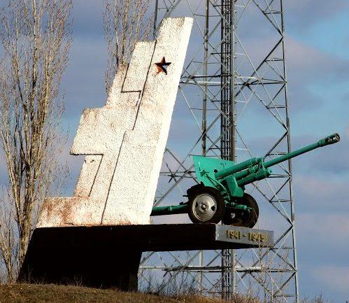 с. Воссиятское Еланецкого р-на. Памятник-пушка ЗиС-3.