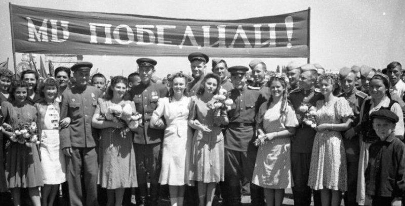 День Победы в Ульяновске. 1945 г.