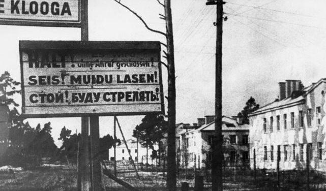 Ворота и вход в концлагерь Клоога, который находился в подчинении военно-экономической организации «Тодт». Сентябрь 1944 г.