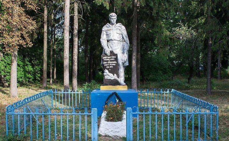 с. Синица Христиновского р-на. Братская могила советских воинов.