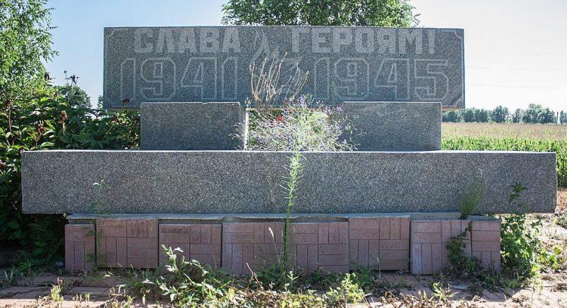 г. Христиновка. Братская могила советских воинов.