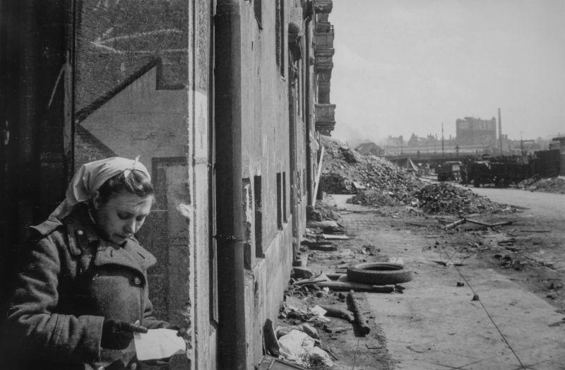 Письмо из дома. Берлин, май 1945 г.