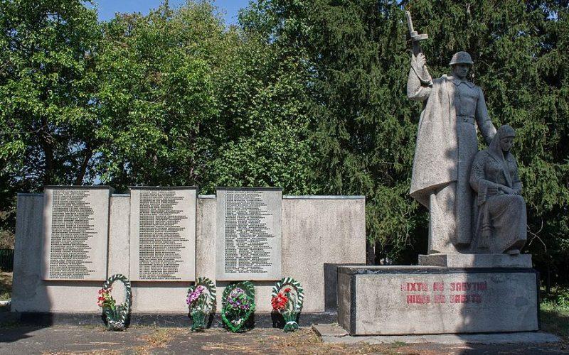 с. Ягубец Христиновского р-на. Памятник воинам-односельчанам, погибшим в годы войны.