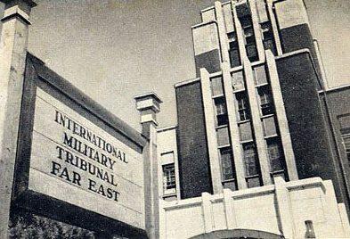 Международный военный трибунал для Дальнего Востока был созван в Ичигайском дворце, в котором ранее находилась штаб-квартира Императорской японской армию 1946 г.