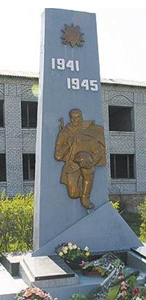 с. Трояны Бердянского р-на. Памятник, установленный в 1975 году на братской могиле советских воинов, погибших в сентябре 1943 года при освобождении села.