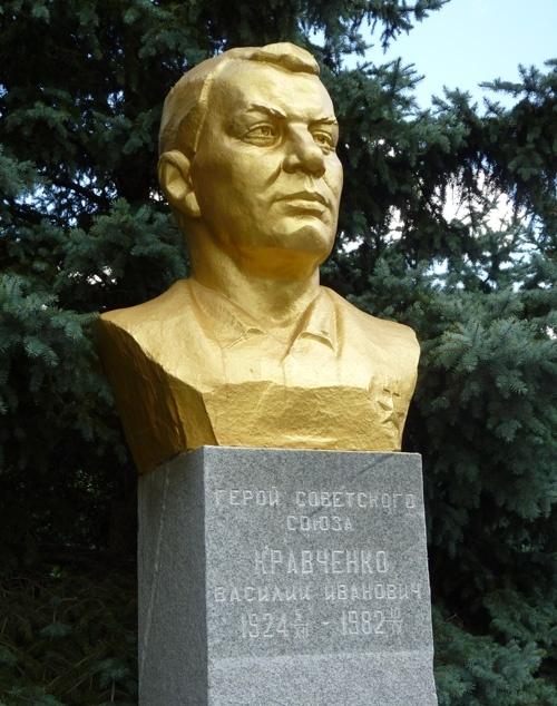 Бюст Героя Советского Союза В.И.Кравченко.