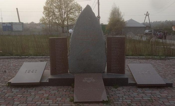 с. Владимирское Запорожского р-на. Памятник советским воинам.