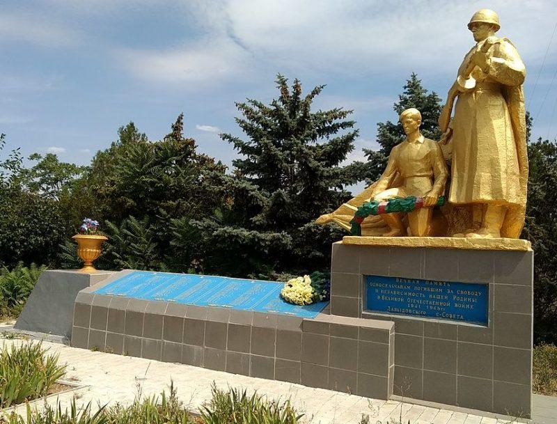 с. Давыдовка Акимовского р-на. Памятник, установленный на братской могиле, в которой похоронено 7 советских воинов и памятник воинам-односельчанам.