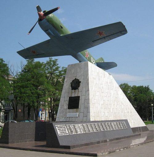 г. Запорожье. Памятник советским лётчикам, установленный в 1974 году за бои над Запорожьем в 1941 и 1943 годах. Автор Федоренко В.