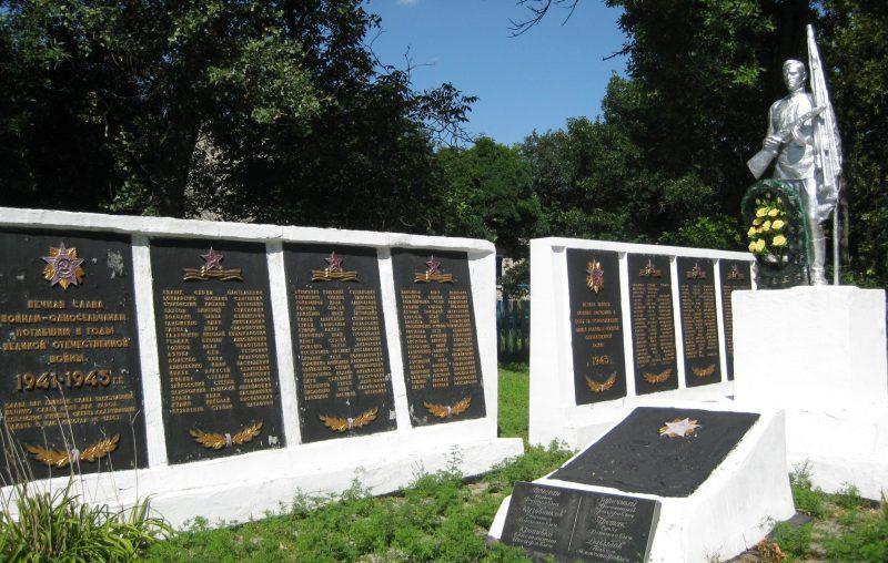 с. Магдалиновка Ореховского р-на. Памятник, установленный на братской могиле, в которой похоронено 87 советских воинов.