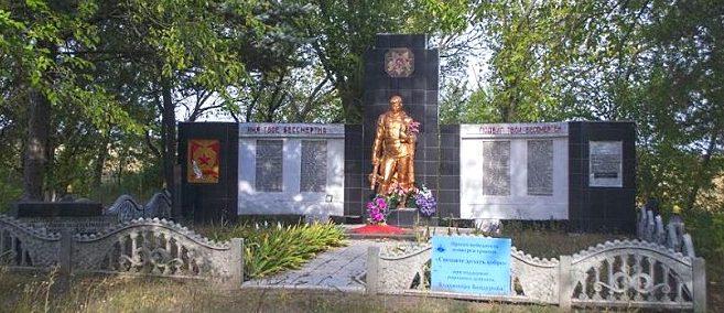 с. Пятихатки Васильевского р-на. Памятник, установленный на братской могиле воинов, погибших в боях за село.
