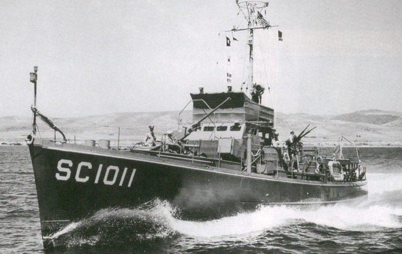 Противолодочный корабль USS SC-1011 переведен в Колд Бей для ВМФ СССР. 17 августа 1945 г.