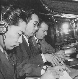 Переводчики на процессе. 1946 г.
