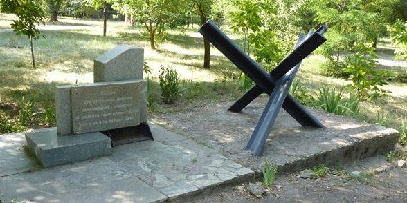 г. Запорожье. Памятный знак воинам 274 сд, установленный в парке Металлургов, в честь воинов, которые обороняли город Запорожье от немецко-фашистских захватчиков в августе-октябре 1941 года.
