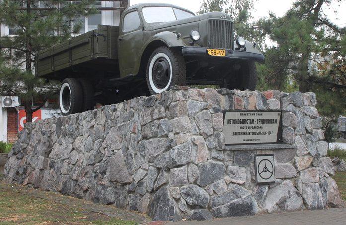 г. Бердянск. Памятник автомобилистам.