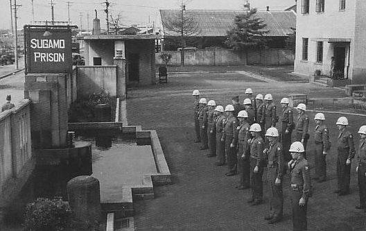 Солдаты тюремной стражи Сугамо. 1946 г.