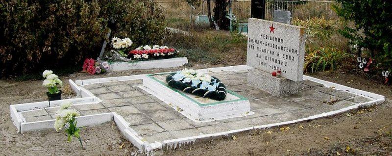 с. Одаровка Ореховского р-на. Памятник на кладбище, установленный на братской могиле, в которой похоронено 35 советских воинов.