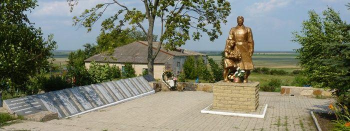 г. Бердянск, с. Нововасильевка. Памятник погибшим жителям села.