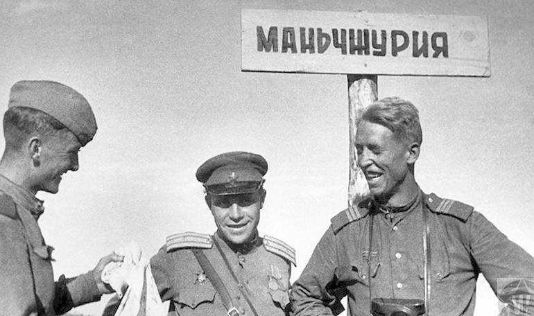 Агитационное фото советской пропаганды. Август 1945 г.