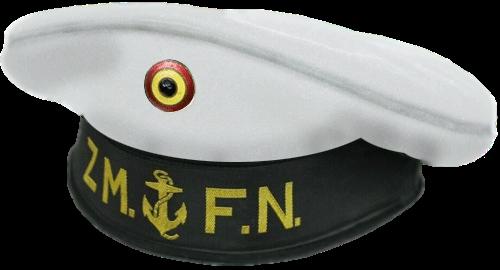Бескозырка матросов ВМС с белым чехлом.