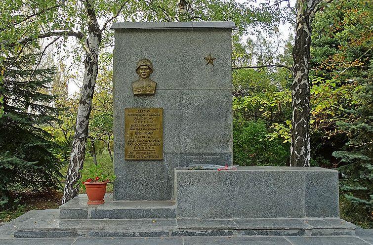 г. Запорожье. Памятник Герою Советского Союза С. Смоленскому.