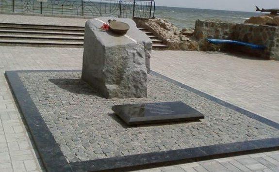 г. Бердянск. Памятный знак на месте высадки десанта.