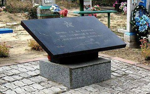 г. Орехов. Памятный знак жертвам фашизма на кладбище №3.