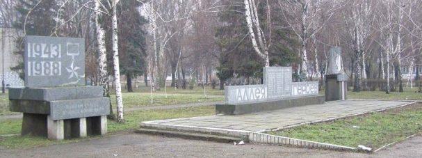 г. Запорожье. Памятный знак «Аллея Героев», установленный у школы №93.