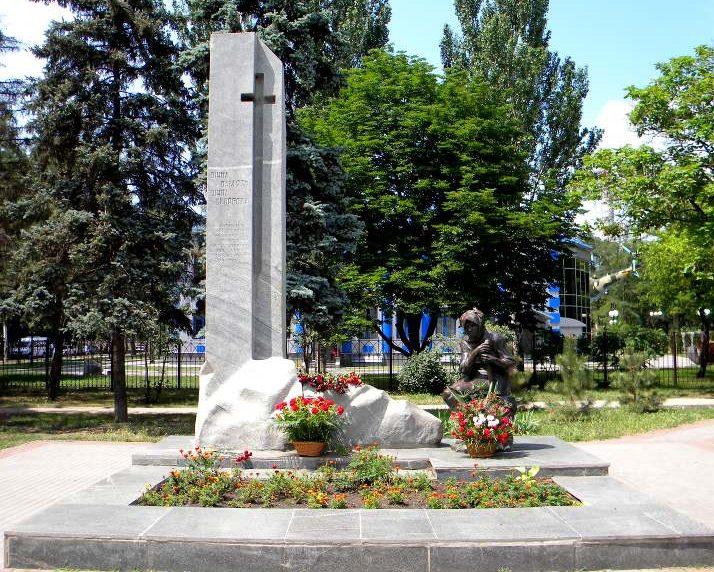 г. Запорожье. Памятник, установленный в парке им. Климова на братской могиле, в которой похоронено 6600 тысяч жертв фашизма. Похоронено 6600 человек.