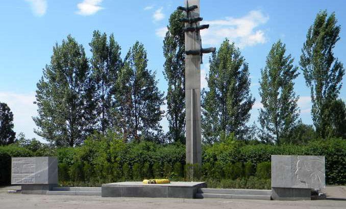 г. Запорожье. Мемориал «Журавли», установленный на месте гибели и захоронения 4940 военнопленных, расстрелянных в 1941-1943 годах.
