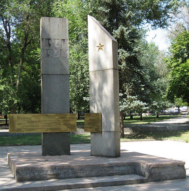 г. Запорожье. Стелы, установленный в 1965 году в честь подпольной группы «Ревком». Архитектор - Лагутенко В.