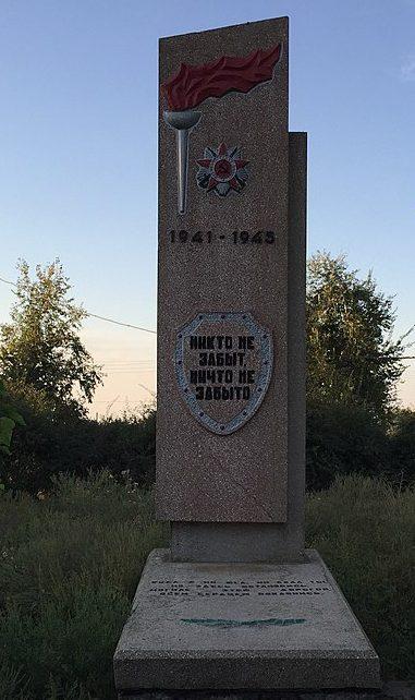 с. Новосергеевка Запорожского р-на. Братская могила 49 советских воинов.