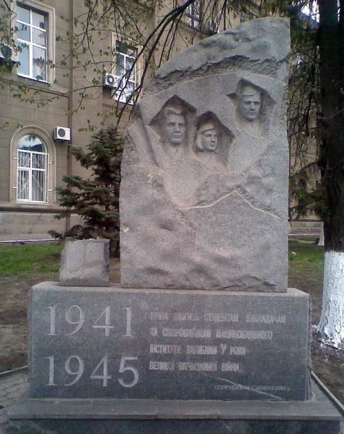 г. Запорожье. Памятник, установленный в 2000 году погибшим студентам, преподавателям и сотрудникам машиностроительного института.