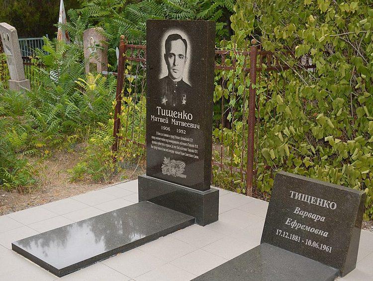 г. Бердянск. Могила Героя Советского Союза М. М. Тищенко.