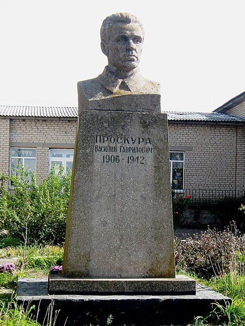 с. Юрковка Ореховского р-на. Памятник у школы на могиле В.Г. Проскуры - командира диверсионно-разведывательной группы.