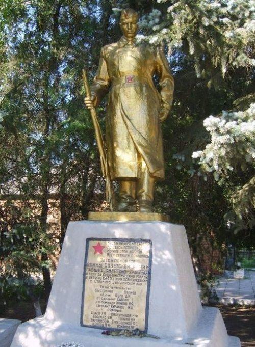 с. Степное Запорожского р-на. Памятник, установленный на братской могиле 14 советских воинов, погибших в боях за село и памятный знак погибшим односельчанам.