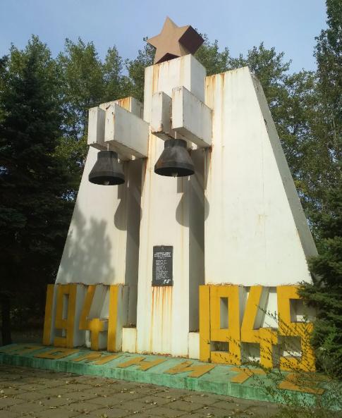 г. Запорожье. Памятник погибшим рабочим судостроительного и судоремонтного завода.