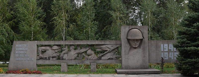 г. Запорожье. Памятник погибшим работникам ЗТМК.