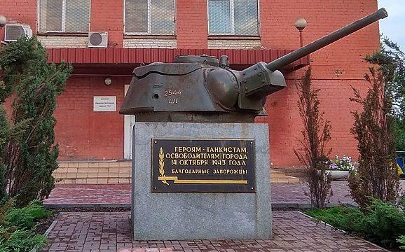 г. Запорожье. Памятник погибшим работникам завода металлических изделий.
