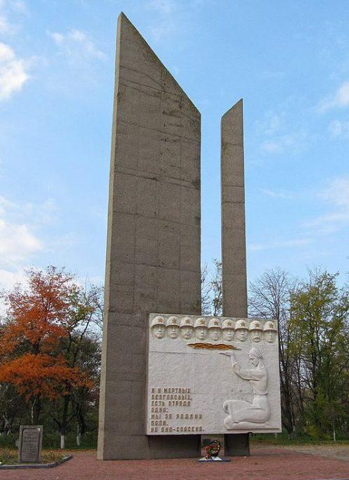 Памятник советским воинам на мемориале.