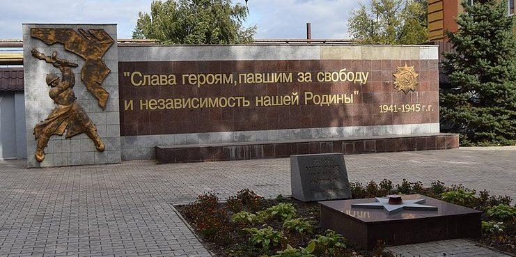 г. Запорожье. Памятник погибшим работникам завода огнеупоров.