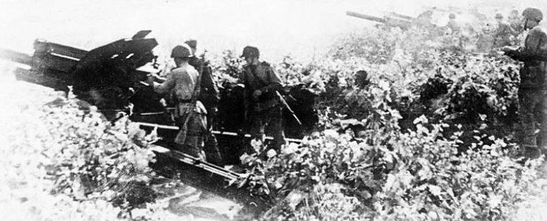 Огневые позиции артиллеристов. Маньчжурия, август 1945 г.