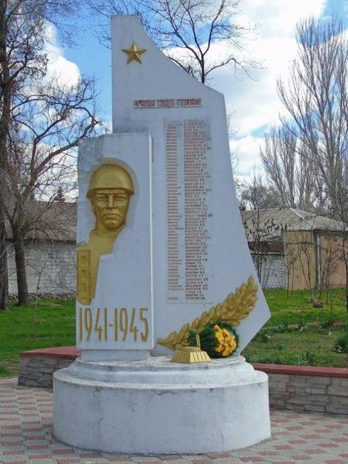 г. Каменка-Днепровская. Братская могила 57 советских воинов.