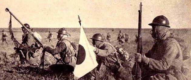 Контратака японцев. Маньчжурия, август 1945 г.
