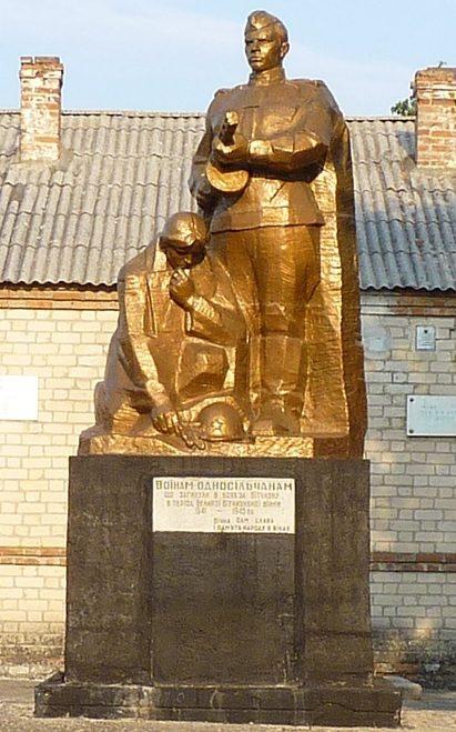 с. Осипенко Бердянского р-на. Памятник погибшим односельчанам.