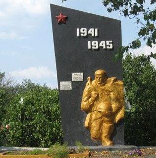 с. Радивоновка Бердянского р-на. Братская могила воинов, погибших в боях за село.
